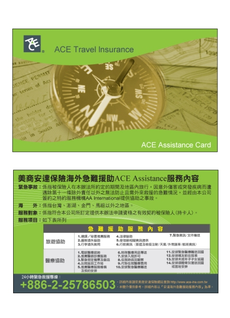 ACE_card